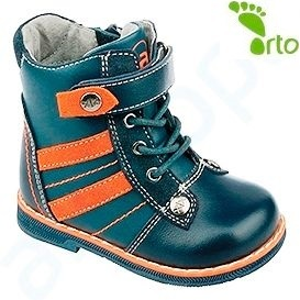 14fede500 Ботинки демисезонные - Ботинки Антилопа